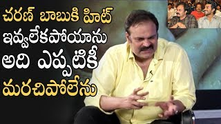 producer nagababu emotional words about ram charan and allu arjun nsni manastars
