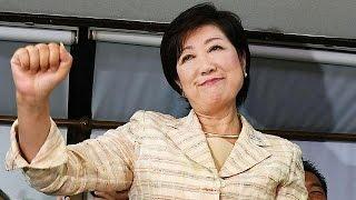 Tokyo'ya ilk kez kadın bir vali geliyor