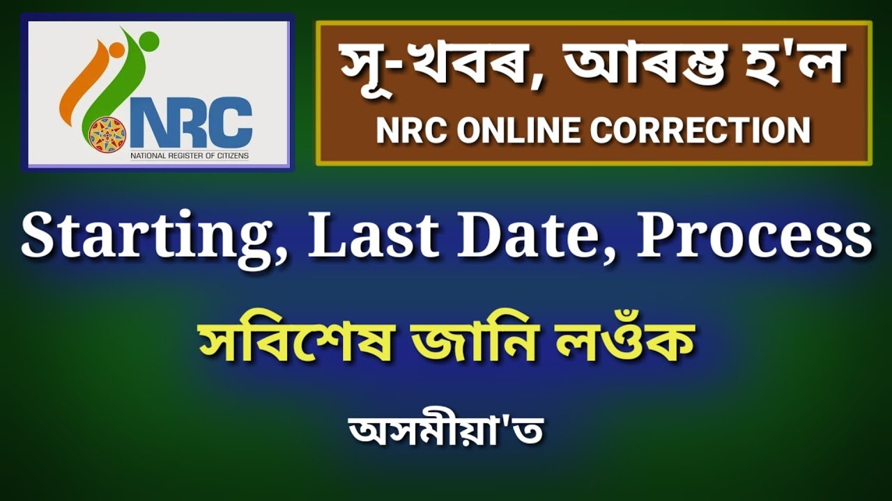 NRC dating site