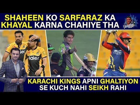 Shaheen Ko Sarfaraz Ka Khayal Karna Chahiye Tha | Karachi Apni Ghaltiyon se Kuch Nahi Seikh Rahi