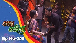 Tara Tarini | Full Ep 359 | 28th Dec 2018 | Odia Serial - TarangTV