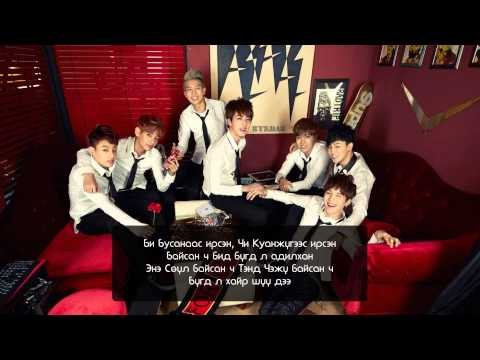 [MGL SUB] BTS - Where You Did Come From