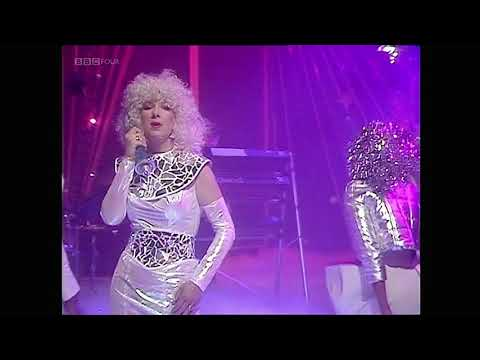 Rah Band -  Clouds Across the Moon  - TOTP  - 1985