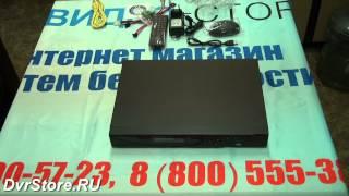IP регистратор GTR IP16H