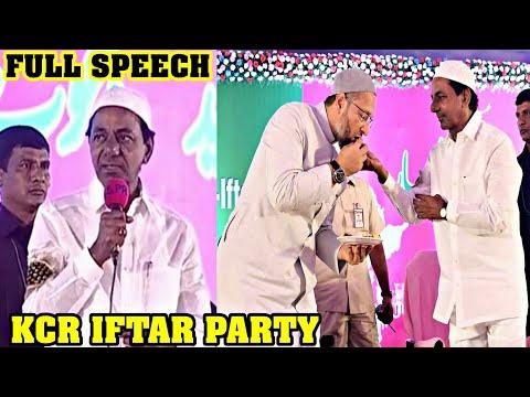 CM KCR Excellent Speech At LB Stadium | Dawat-E-Iftar Organised By TRS Party | UNN