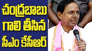 KCR Press Meet In TRS Bhavan