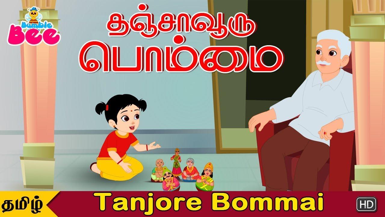 Tanjore Bommai   Tamil Kids Rhymes   Kids Songs Tamil