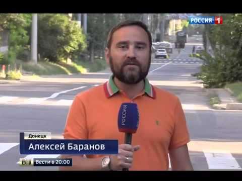 Новости г. константиновска ростовской области