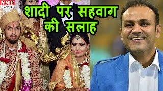 Marriage पर Ishant Sharma को Virendra Sehwag ने दी ये खास Advice