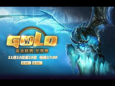 GCS 2017 Winter quarterfinals 4