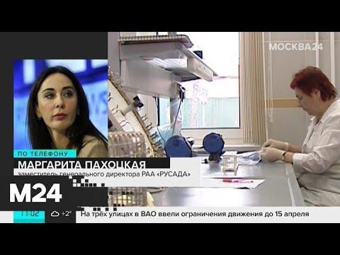 Устюгов прокомментировал свою дисквалификацию - Москва 24