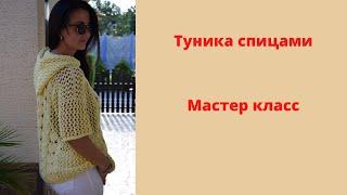 Экспресс МК.Туника,,Лимонная,,Универсальная.Модная