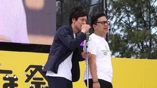 とろサーモン「2017年M-1グランプリチャンピオン」  第10回沖縄国際映画祭(島ぜんぶでおーきな祭)波の上うみそら公園ステージ