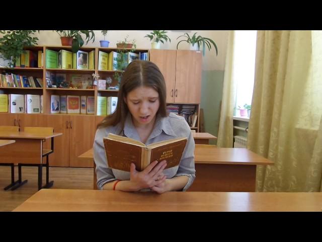 Изображение предпросмотра прочтения – ЛидияБлохина читает отрывок изпроизведения «Герой нашего времени» М.Ю.Лермонтова
