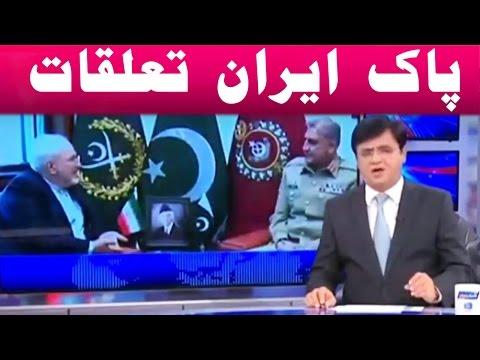 Pak-Iran Dosti ki Koshish Kamyaab? - Kamran Khan Exclusive