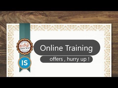 Get Online training and certificates that can help you get jobs , internships || tamil hacks
