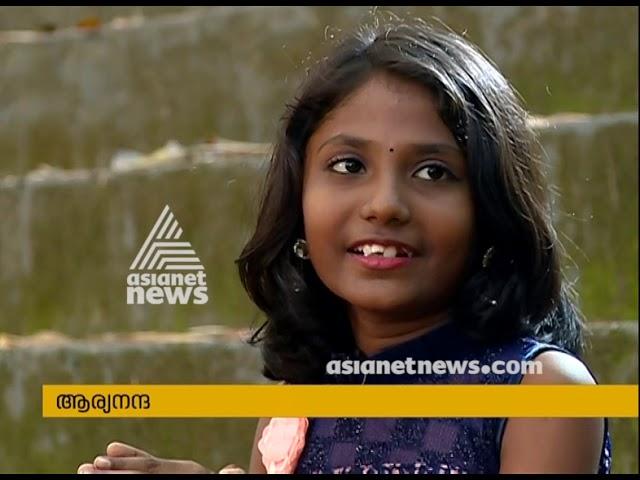 Amazing singer Arya Nanda   Children's Day Special