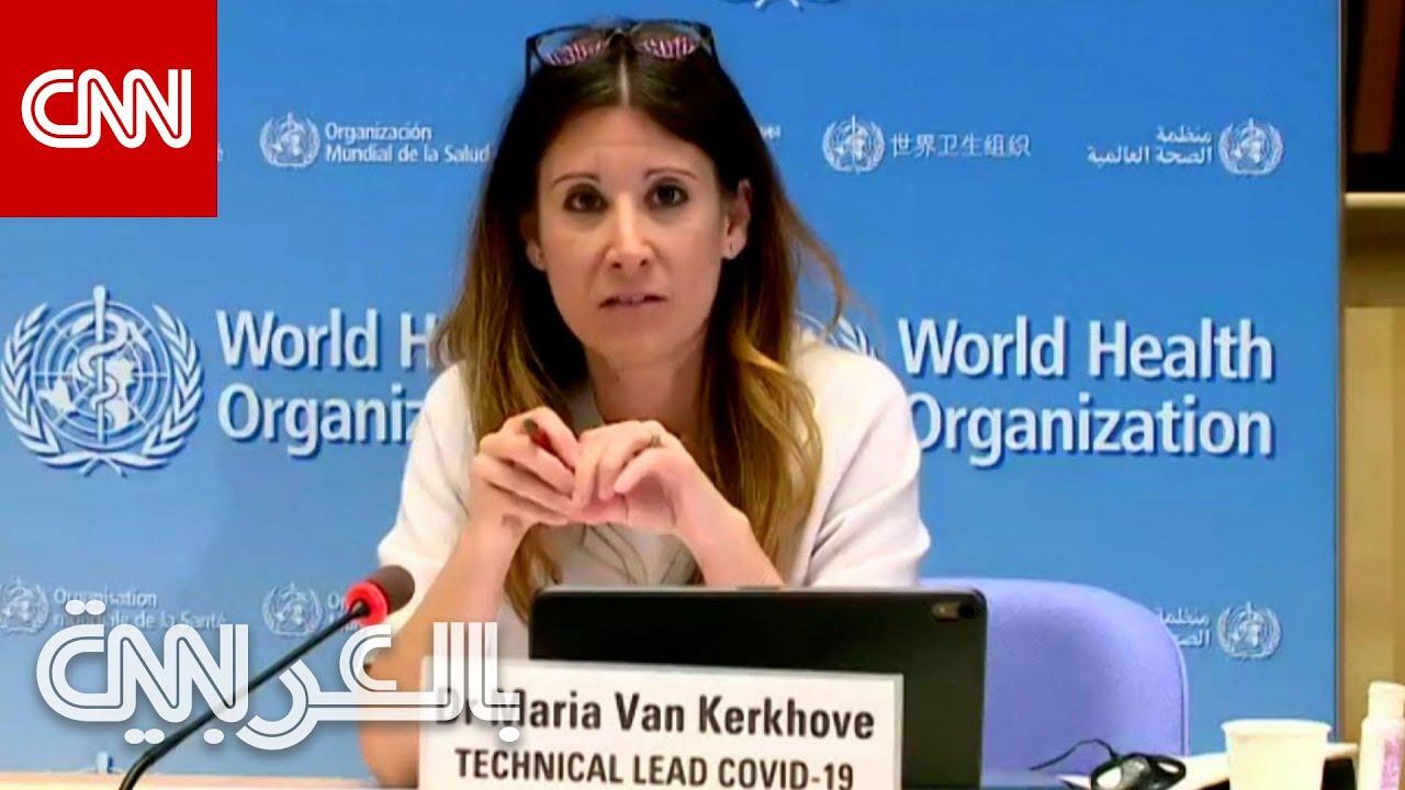 مسؤولة بمنظمة الصحة العالمية تحذر: نحن في مرحلة حرجة من الجائحة  - نشر قبل 2 ساعة