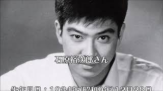 白い街、石原裕次郎、1967年発売の名古屋を舞台にしたご当地ソングのシ...