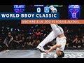 Yosh & Alkolil vs Machine & Lil Zoo | Semi Final | WORLD BBOY CLASSIC 2018