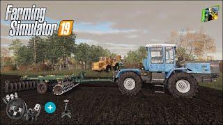 Farming Simulator 19 - Рассвет - 42 -  Окончание уборочной и дискование почвы под зиму