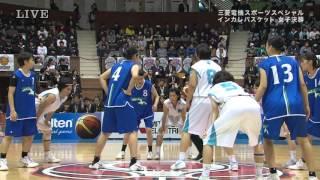 2015年11月28日 第67回全日本大学バスケットボール選手権大会 筑波大学 ...