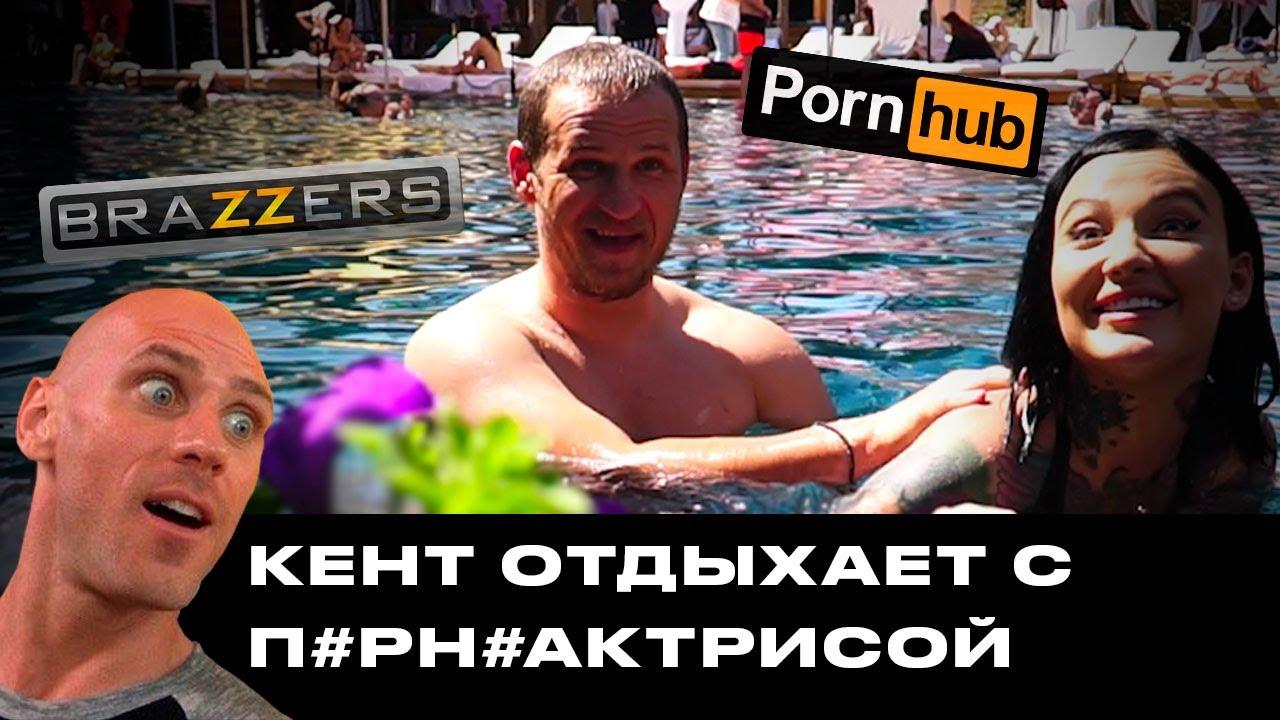Алиев против Актрисы взрослых фильмов ! Кто кого победил?