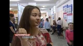 видео Яндекс егэ по школам