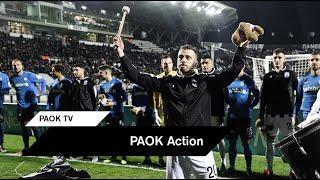 Teddy Bear Toss: Μοιράζοντας χαμόγελα... - PAOK TV
