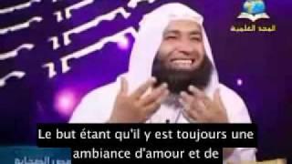 islam solutions a tout les problèmes de couple cheikh mahmoud el masri