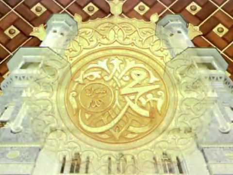 Islamic RINGTone Must DOWNLOAD