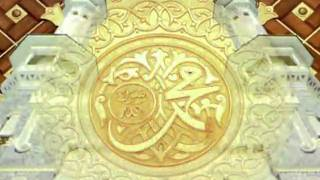 Islamic RINGTone Must DOWNLOAD