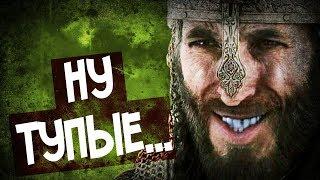 Как Мусульмане Шутили Над Крестоносцами?