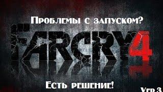 Ver.3 Far Cry 4 Как запустить на 2-3 ядерном компьютере Почему не запускается Черный экран 1080p