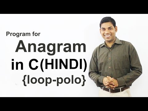 Program to Check Whether Two Strings are Anagrams in C (HINDI)
