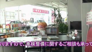 日産サティオ湘南愛川店 店舗紹介&店長コメント-携帯版