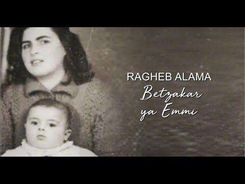 Ragheb Alama - Betzakar Ya Emmi (Official Music Video) remake - راغب علامة - بتذكر يا امي