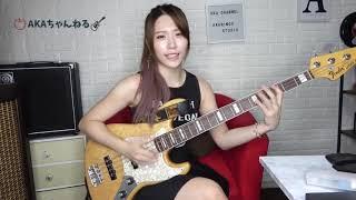 【ドラゴンボールZ】『CHA-LA HEAD-CHA-LA』スラップベースで弾いてみた/DragonBallZ OP BASS COVER