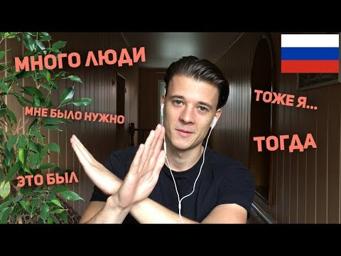 Top 5 mistakes in Russian made by non-native speakers (rus sub)
