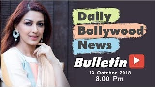 """""""News Bollywood"""" 