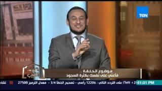 الكلام الطيب | El Kalam El Tayeb - تفسير الآية