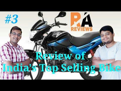 RA Reviews Hero Glamour