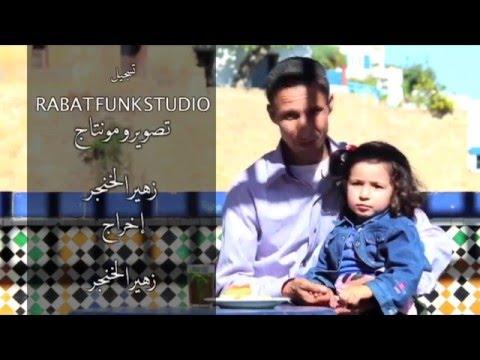 || mezouar almaghribi |anachid | HD | 2016 | مزوار المغربي| الله يا مولانا |maroc| amdah|