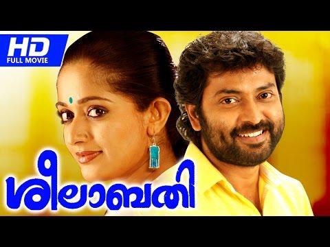 Superhit Malayalam Full Movie   Seelabathi [ HD ]   Exclusive Movie !!!!   Ft.Kavya Madhavan, Narain