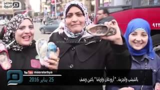 بالفيديو| في ميدان التحرير..