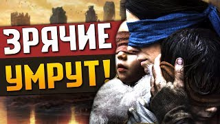 ПРИШЕЛЬЦЫ-НЕВИДИМКИ: МонстрОбзор фильма «Птичий короб»