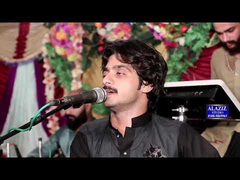 Baon Okha visara hum Singer Basit Naeemi New song