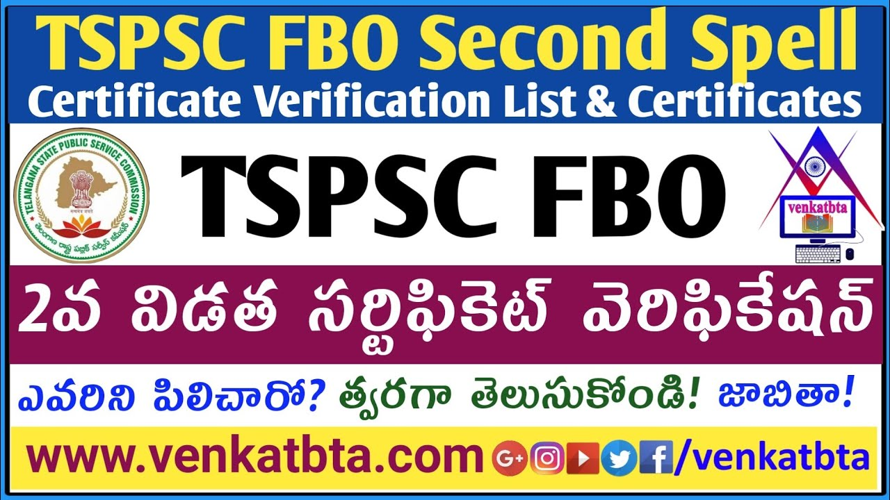 Tspsc Fbo Second Spell Certificate Verification List And Required