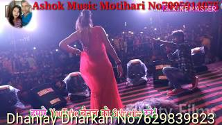 Download Mp3 Dhananjay Dhadkan Ka Bewafai Song Stage Show 2019 Sabse Superhit Video