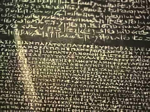Secrets of the Rosetta Stone documentary english Part 1